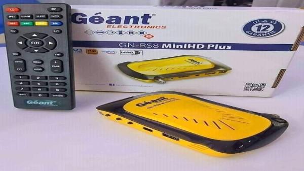 تحميل ملف قنوات geant rs8 mini hd plus جديد ومرتب